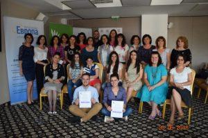 Развиване на гражданска грамотност Заедно в час