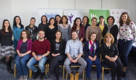 Как се развива гражданска грамотност с модерни педагогически методи споделят на конференция в София