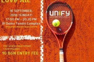 unify тенис