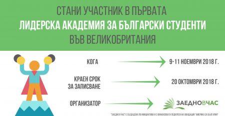 42484869_2138381922862612_34853827110764544_o
