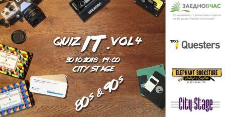 QuizIT 4