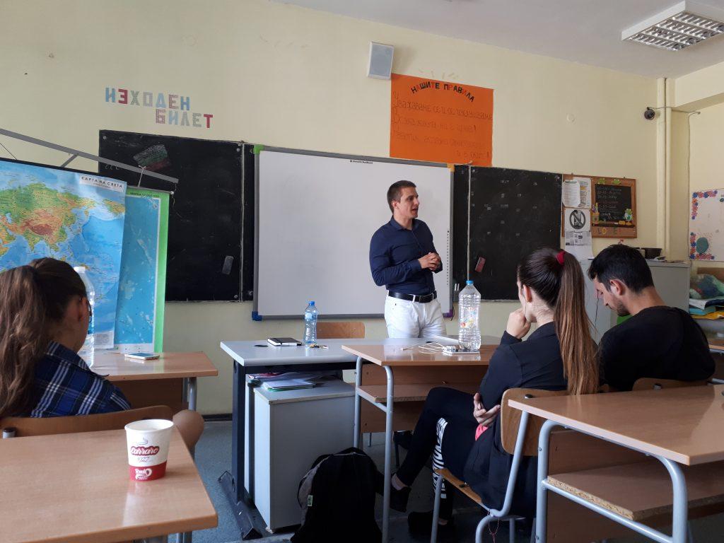 finance literacy, Kamen Trendafilov