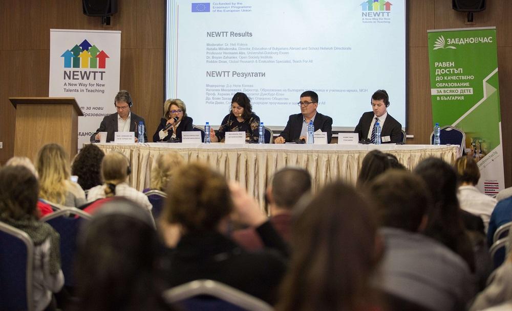 Участници на финалната конференция на NEWTT проект