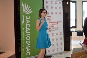 Диляна Иванова преподада по метода Монтесори в общинско училище