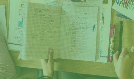 Стажантска позиция: Подготовка на учители