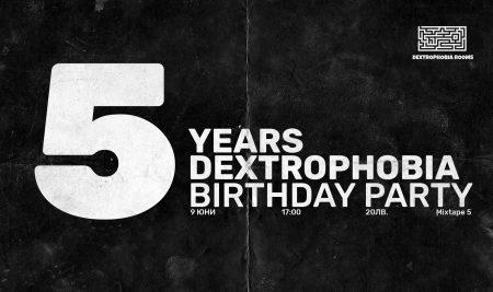 """Ела на рождения ден на Dextrophobia и подкрепи """"Заедно в час"""""""