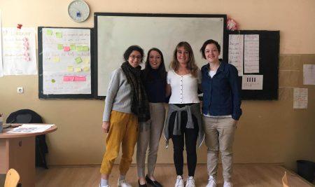 """Австрийски учители гостуваха на свои колеги от програмата на """"Заедно в час"""""""