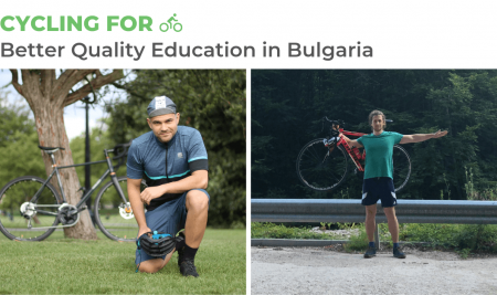 Cycling for Better Quality Education in Bulgaria