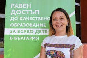 Евелина Стойчева