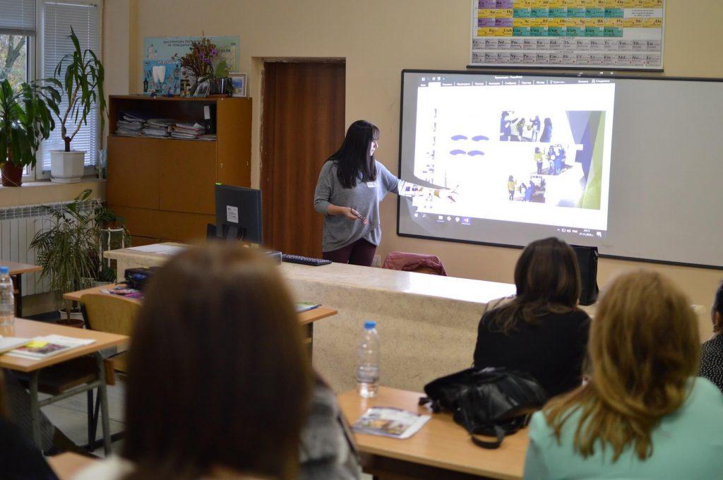 Ловеч споделяне на добри практики от учители