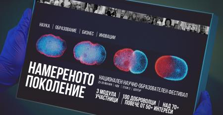 nova-vizitka-festival