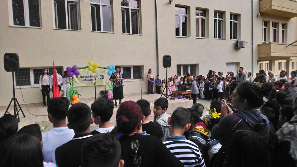 Откриване на учебната година Обу Йордан Йовков