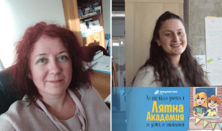 Запознайте се с випуск 2020: Живка, Карина и Силвена