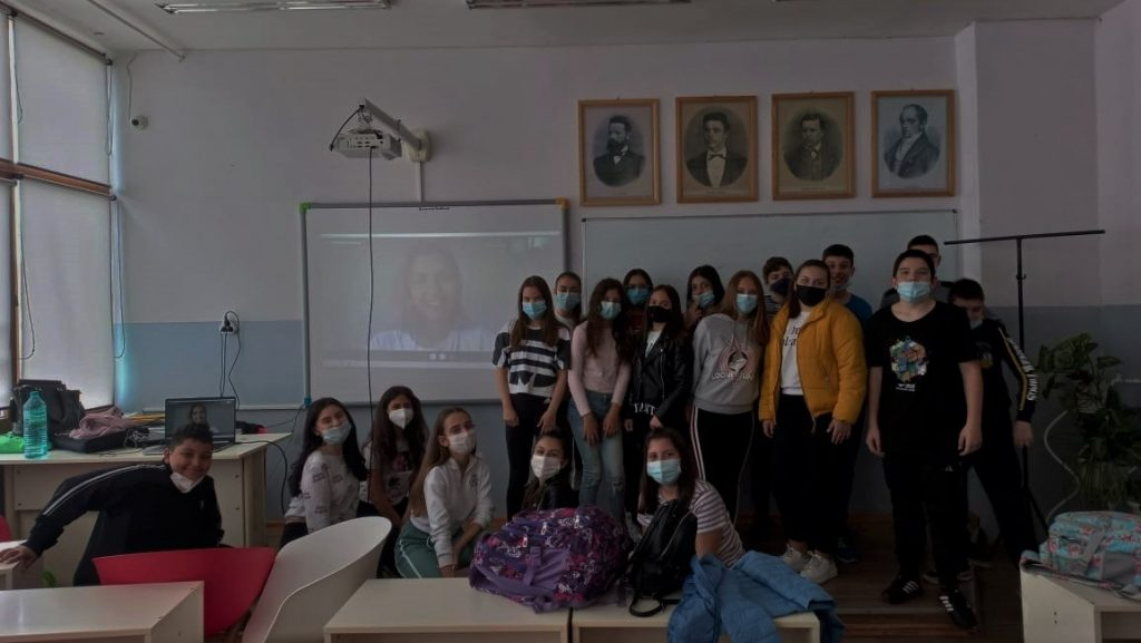 Валентина Каролева гостуване