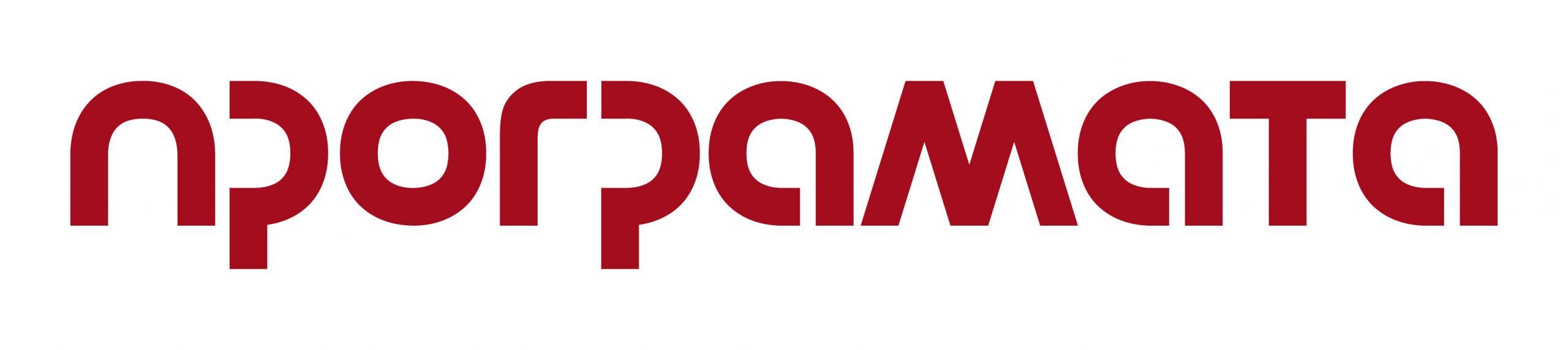 logo-programata-red-web