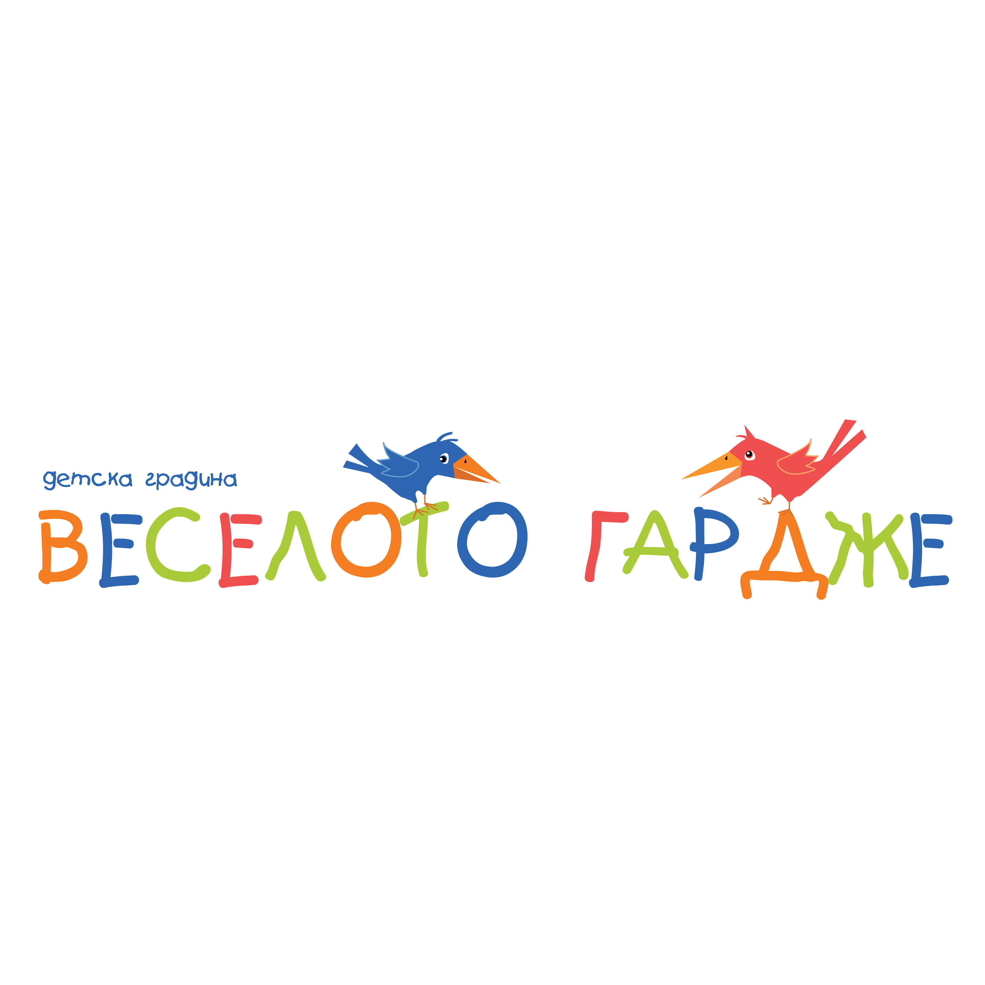 weselo logo_800_800-01