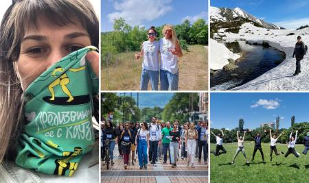 Хиляди хора от България и света се предизвикаха с кауза образование