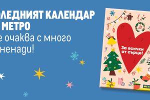 1200x628_Advent