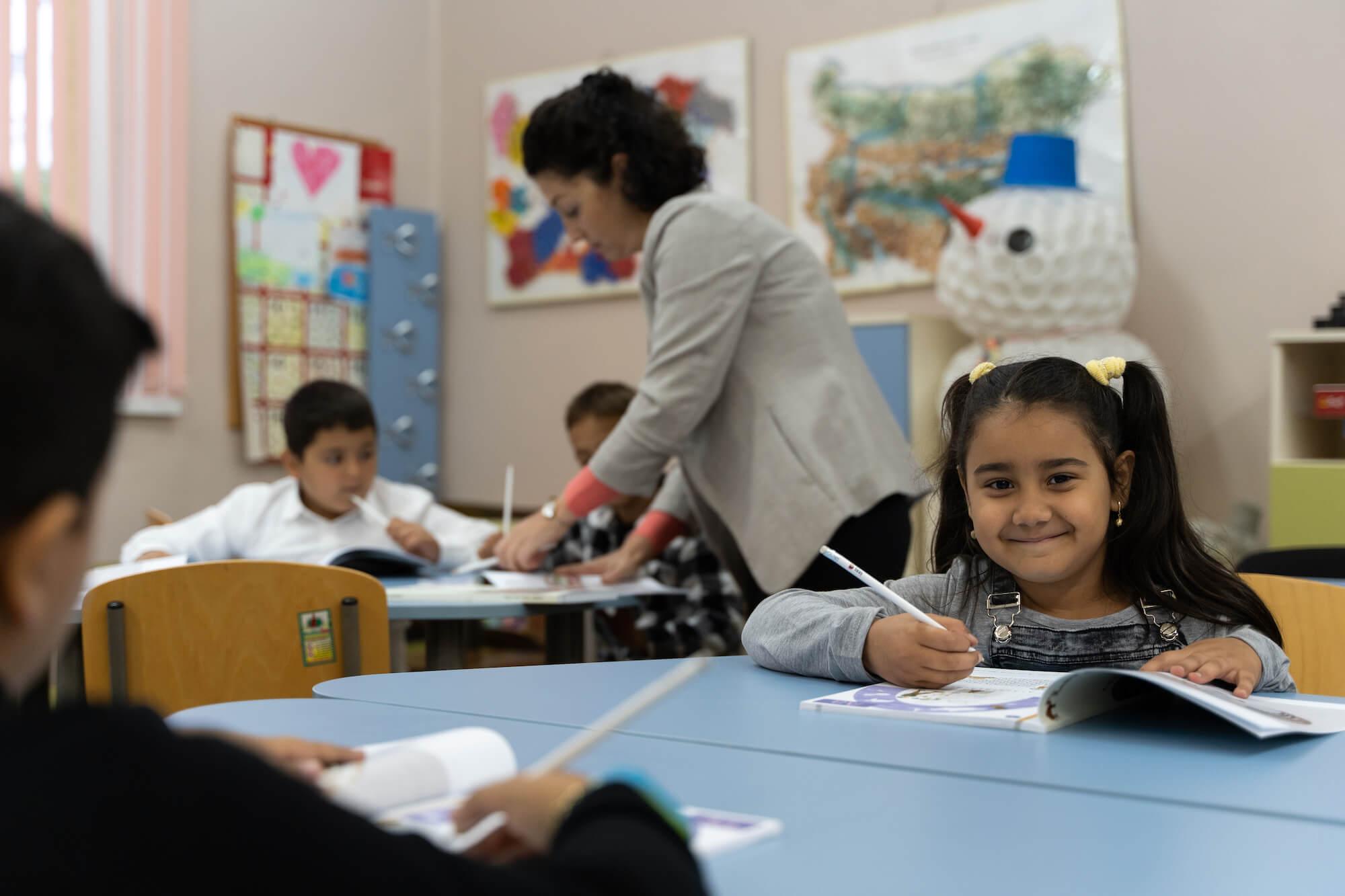 ученичка четем с ася и явор